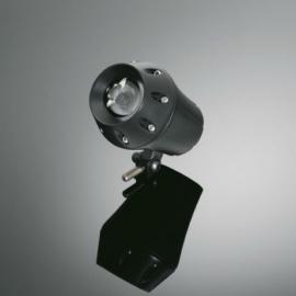 Hlavní světlo na motorku Highway Hawk CONICAL, 55mm, černá (1ks)