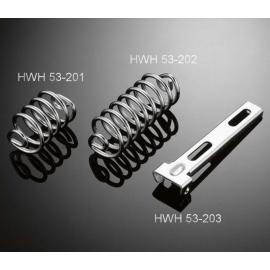 Pružina 125mm Highway Hawk pro upevnění moto sedla (1ks)